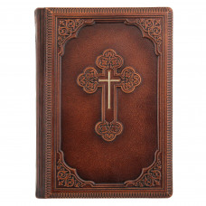 Книга подарочная. Библия, 160x230мм (25704)