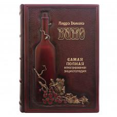Книга подарочная. Вино, Андре Домине (25712)