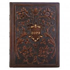 Книга подарочная. Галерея Доре (25713)