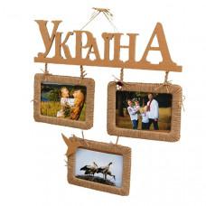 Панно макраме Україна из гофрокартона (x00325)