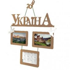 Панно Україна из гофрокартона (x00326)