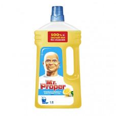 Моющее средство для уборки Mr. Proper Лимон 1000 мл универсальное