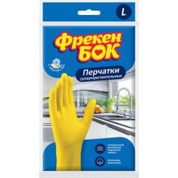 Перчатки Фрекен БОК универсальные размер L (17104890)