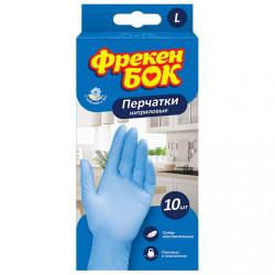 Перчатки одноразовые нитриловые Фрекен Бок размер L в упаковке 10 штук голубые (17400597)