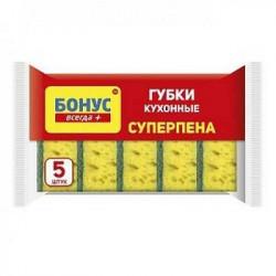 Губки кухонные крупнопористые Бонус Суперпена /упак. 5 шт/ (15100800)