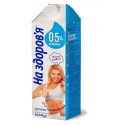 Молоко На здоров'я ультрапастеризованное  0,5% жирности  1л