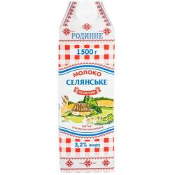 Молоко Селянське Родинне ультрапастеризованное 3,2% жирности 1,5 л
