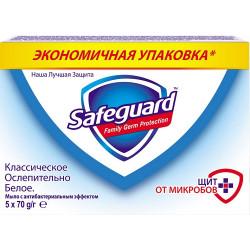 Антибактериальное мыло Safeguard Классическое Ослепительно Белое 5 х 70 г