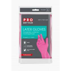 Перчатки ProServise Professional универсальные латексные размер L розовые