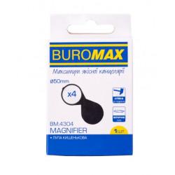 Лупа BuroMax D50 мм 4 кратное увеличение складная карманная (BM.4304)