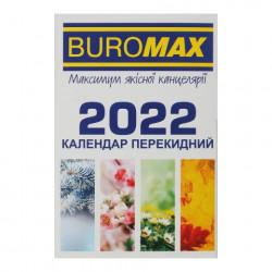 Календарь настольный перекидной Buromax 2022 год 88х133 мм (BM.2104)