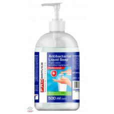 Мыло антибактериальное PRO с дозатором 500 мл