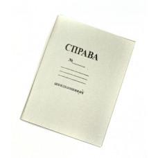 Скоросшиватель картонный Украина А4 0,35 мм Арт. 400016