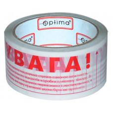 """Лента клейкая упаковочная Optima """"Увага"""" 48 мм х 50 метров белая Арт. O45302"""