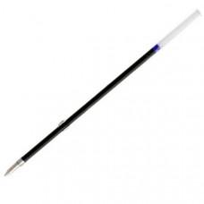 Стержень шариковый BuroMax 0,7 мм синий Арт. BM.8003-01