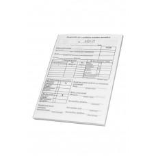 Путевой лист легкового автомобиля  А5 100 листов  офсет Арт. 44283