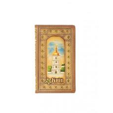 Книга алфавитная Фолиант Киевская 170х100 мм кожа