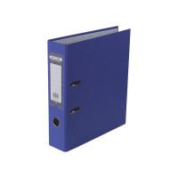 Папка-регистратор 7 см BuroMax А4 цвет фиолетовый односторонний  Арт. BM.3011-13с