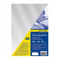 Обложка для переплета BuroMax А4 150 мкм пластик бесцветный Арт. BM.0540-00 0541-00