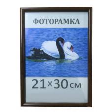 Рамка для фото 21 х 30 см пластик цвет коричневый Арт. 1417-48