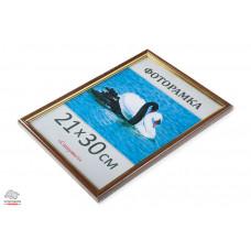 Рамка для фото 21 х 30 см пластик коричневый Арт. 1415-95