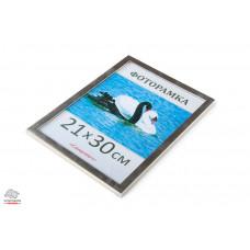 Рамка для фото 21 х 30 см пластик серебристый Арт. 1611-32