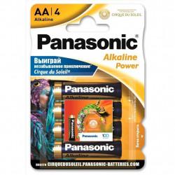 Батарейка Panasonic LR03 (AAA) 4bl Alkaline Power /за 1 штуку/