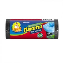 Пакеты для мусора Фрекен Бок 120 л 110х70 см черные LD /упак. 10 шт/