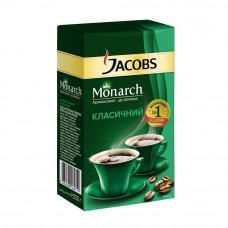 Кофе молотый Jacobs Monarch Classic 225 грамм