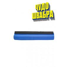 Губка сменная универсальная для отжимной швабры Арт. F01 26737