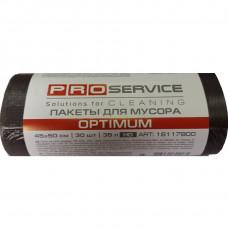 Пакеты для мусора PROservise Optimum 35 литров 45х54 см 30 штук черные