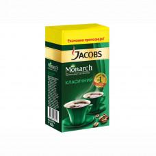 Кофе молотый Jacobs Monarch  Classic 450 грамм