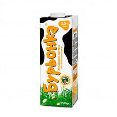 Молоко Буренка ультрапастеризованное  2,5% жирности  1л