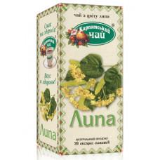 Чай пакетированный Карпатский Липа 20 * 1,35 грамма
