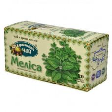 Чай пакетированный Карпатский Мелисса 20 * 1,35 грамма