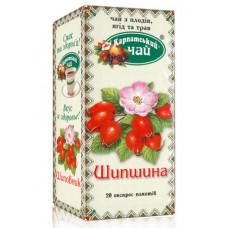 Чай Карпатский Шиповник пакетированный 20 * 1,35 грамма