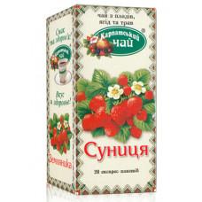 Чай Карпатский Земляника пакетированный 20 * 1,35 грамма