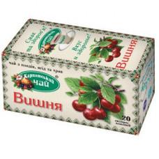 Чай Карпатский Вишня пакетированный 20 * 1,35 грамма