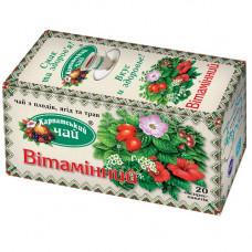 Чай Карпатский Витаминный пакетированный 20 * 1,35 грамма