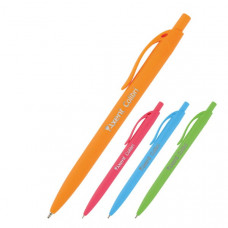 Ручка масляная 0.7 мм Colibri Axent синяя (AB1062-02-A)